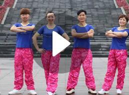 【15】幸福天天广场舞《我爱广场舞》原创附教学-视频下载