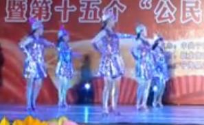 茉莉廣場舞《做個好公民》現代舞20人變隊形原創怡
