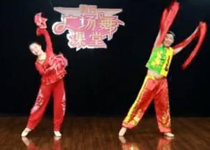 《辣妹子》糖豆廣場舞課堂