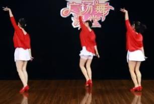 《红彤彤的春天》糖豆广场舞课堂 20180524