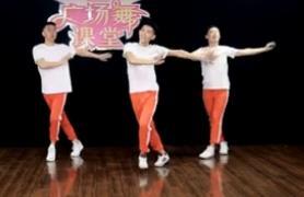 和平舞步 糖豆广场舞课堂