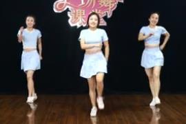 《就现在》糖豆广场舞课堂