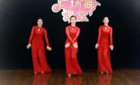 《踏歌丽江》糖豆广场舞课堂