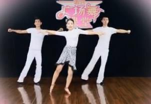 《愛情毛毛雨》糖豆廣場舞課堂 舞曲下載