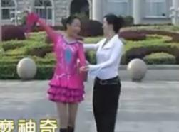 休闲伦巴 西藏之恋 (2008社交伦巴规范套路 )