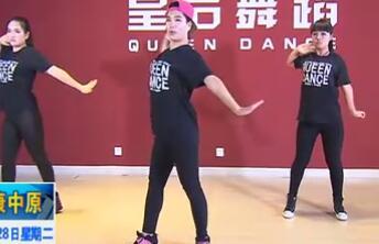 《ET》爵士舞蹈教学分解动作 第一期