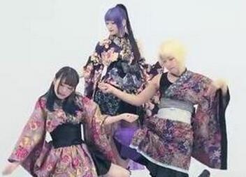 日本原版《极乐净土》含视频下载
