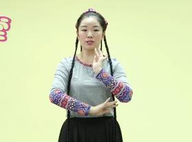 孔雪維族舞課堂第十一課《上身舞姿二》