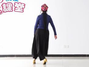 孔雪維族舞課堂  《步法訓練》