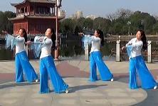 古典舞《枉凝眉》桃源老师