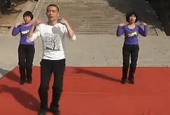 乾縣瀟灑廣場舞健身操系列《瀟灑健身操》